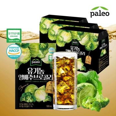[팔레오] 유기농 양배추브로콜리즙 (100mlx30포) 3박스