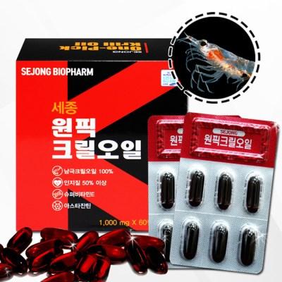 세종 원픽 크릴오일(1,000mg x 60캡슐)인지질54%/남극크릴오일100%