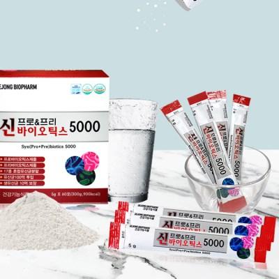 세종바이오팜 신프로&프리바이오틱스(5g x 60포)100억유산균
