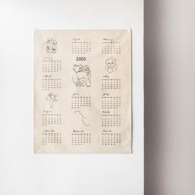 2020년 앙리마티스 패브릭 포스터 달력