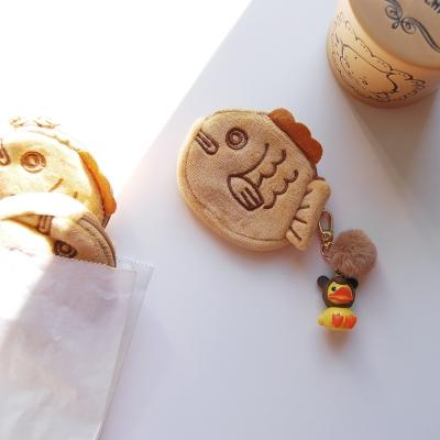 붕어빵 파우치+ 오리 키링