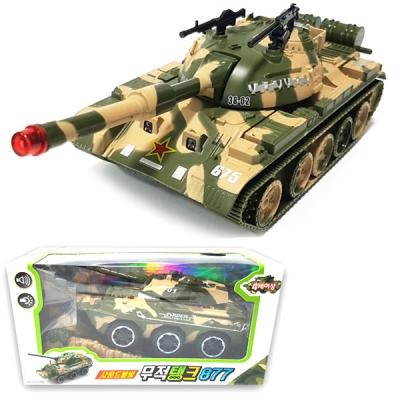 무적탱크 877 레일탱크 미니카