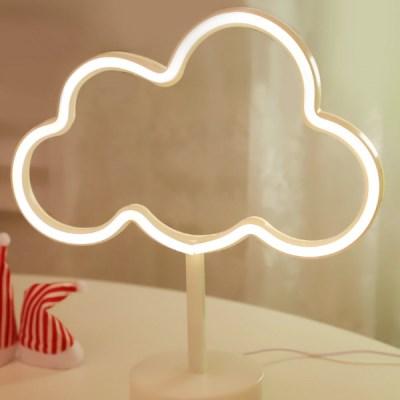 LED 네온 전구 USB 조명등 (구름)_(301768015)