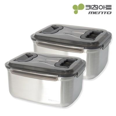 키친아트 멘토 김치통 5호(9.5L) 김장밀폐용기 2종세트