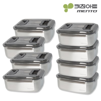 키친아트 멘토 김치통 4호(7L) 김장밀폐용기 8종세트