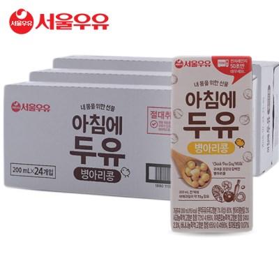 [서울우유] 아침에두유 병아리콩 전자레인지팩 3박스(200ml * 72팩)