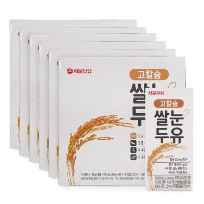 [서울우유] 고칼슘 쌀눈두유 6박스(190ml * 96팩)