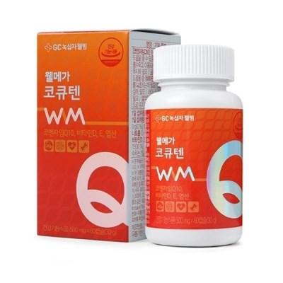 녹십자웰빙 웰메가 코큐텐 500mgX60캡슐 1병 (2개월분)