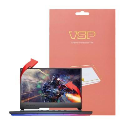 VSP ASUS ROG STRIX G731GW 올레포빅+전신 외부보호필름 각1매