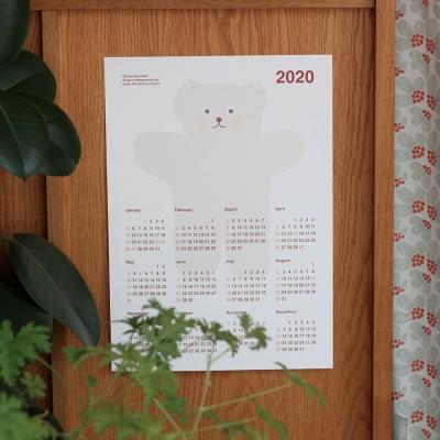 CBB calendar 2020 A3