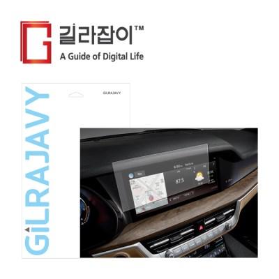 기아 모하비 더마스터 2019 네비게이션 저반사 액정보호필름