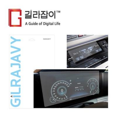 현대 더 뉴 그랜져 IG  디지털클러스터 저반사 필름(공조기필름)