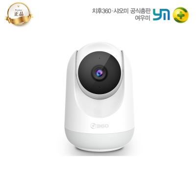 치후 360 웹캠 PRO D806_1080P