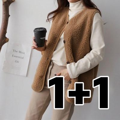 [1+1] 여성 라운드 포켓 뽀글이 덤블 양털 조끼