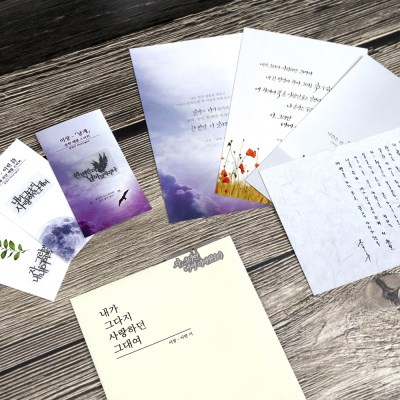 이상의 편지 (엽서+메탈스티커+북클립 세트)