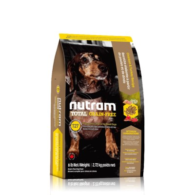 뉴트람 그레인프리 치킨 칠면조 독 2.72kg [2020.11]