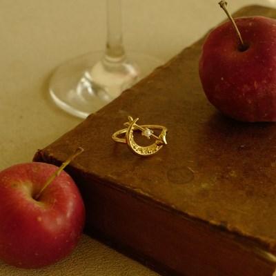 Lune Catcher Ring