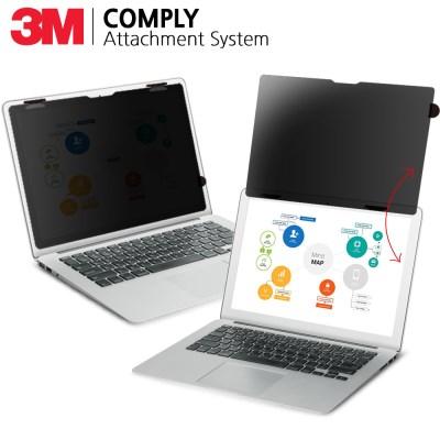 3M PFC 15.4W 컴플라이 노트북 블루라이트 보호필름_(2209612)