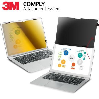 3M GPFC 13.3W 컴플라이 노트북 블루라이트 보호필름_(2209693)