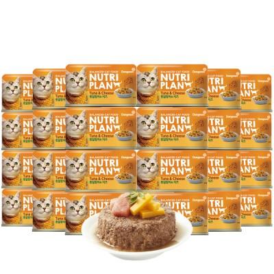 뉴트리플랜 참치와 치즈 160g x 24개 대용량 고양이캔_(843314)