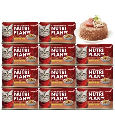 뉴트리플랜 참치와 닭가슴살 160g x 12개 고양이캔