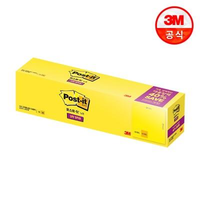 포스트잇 강한점착용 노트 622-20A 대용량팩