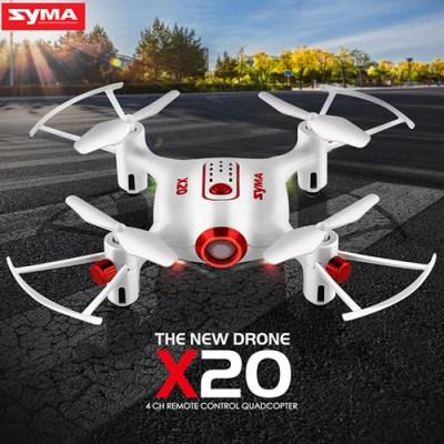 [박스 스크래치] [Syma RC헬기] 시마 드론 X20 (색상랜덤)