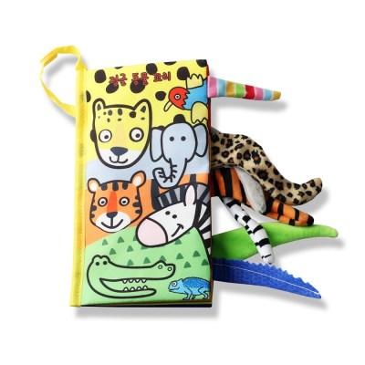 도도코 우리말 꼬리헝겊책 아기 바스락 촉감책 정글동물 꼬리