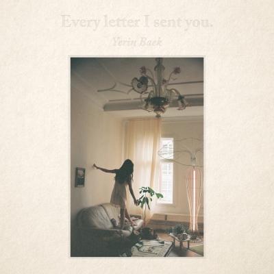 백예린 - Every letter I sent you. (2CD)