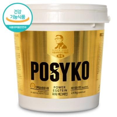 [파시코] 파워에그테인(헤이즐럿맛) 2.4kg/건강기능식품_(2786)