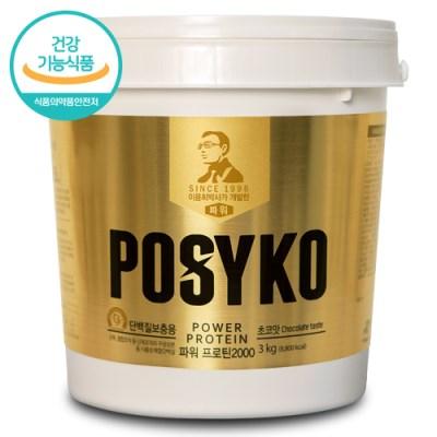 [파시코] 파워프로틴 2000(초코맛) 3kg_(2777)