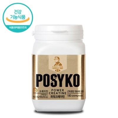 파시코 파워크레아틴 180캅셀/건강기능식품_(2773)