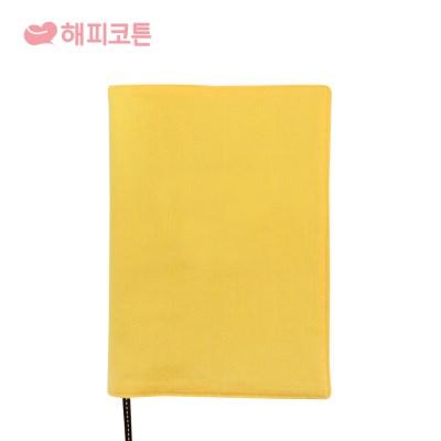 [해피코튼] 주문제작 자수북커버 레터링북 / 옐로우