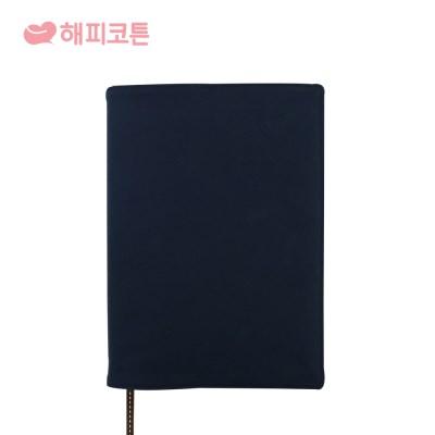 [해피코튼] 주문제작 자수북커버 레터링북 / 네이비
