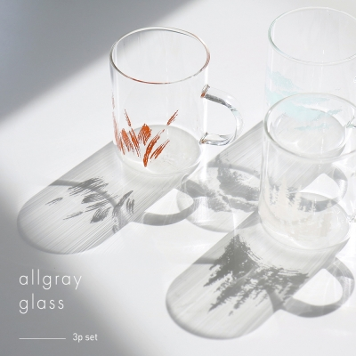 allgray glass _ 3p set (내열유리)