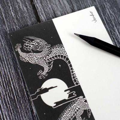 [VENHO] 백룡도 떡메모지