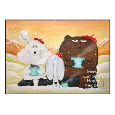 Merry Lambunny Happy New Berr 메리 램버니 해피 뉴 베르르