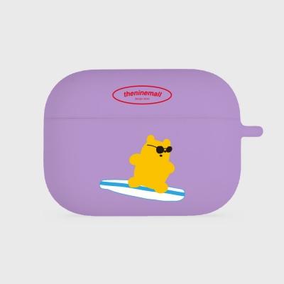 surfing gummy 옐로우 [에어팟 프로][purple]