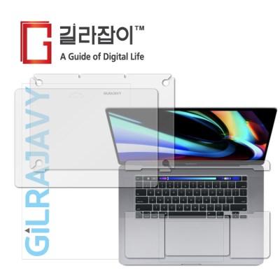 맥북 프로 16인치 리얼카본(투명) 외부필름 (상/하/팜레스트각2매)