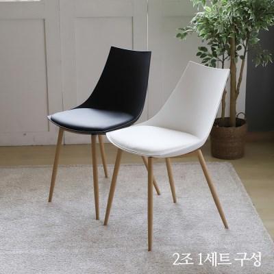 [리코베로]1+1 모던 인테리어 식탁의자 카페의자 B타입 2컬러