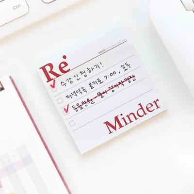 리마인더(Re-minder) 포스트잇