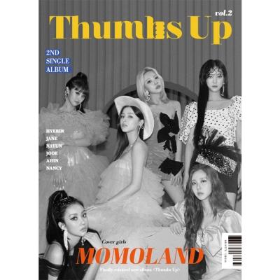 모모랜드 (MOMOLAND) 싱글 2집 Thumbs Up