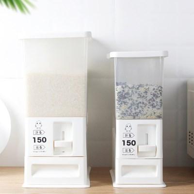 인블룸 자동계량 버튼식 밀폐형 쌀통 5kg 10kg_(2634027)