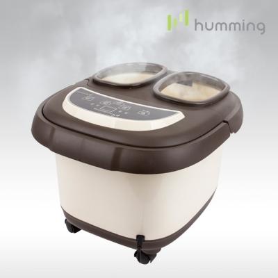 허밍 버블스파 습식 족욕기 STK-FS100