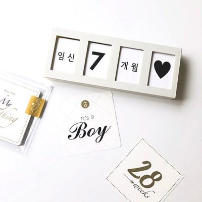SET) 디데이달력 ( 블랙 / 화이트그레이) + 임신기록카드