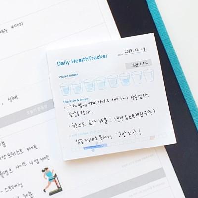 Daily HealthTracker(데일리 헬스트랙커) 포스트잇