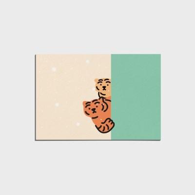 프렌즈 타이거 엽서