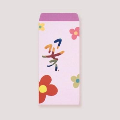 캘리엠 꽃 봉투 캘리그라피 봉투