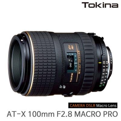토키나 AT-X M100 PRO D F2.8 캐논 마운트