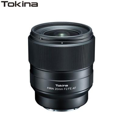 토키나 Firin 20mm F2 FE AF 피린/소니 E마운트/K